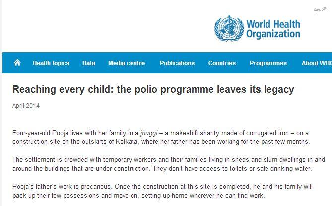 india polio