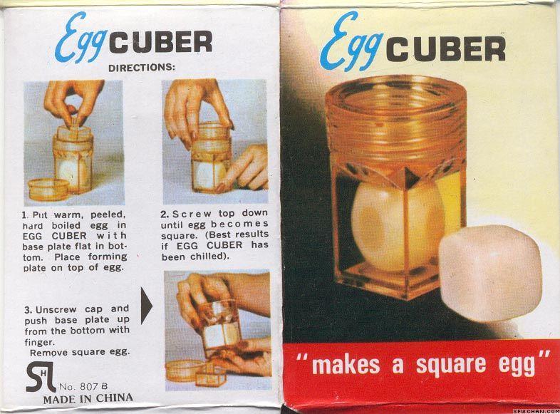 square-eggs