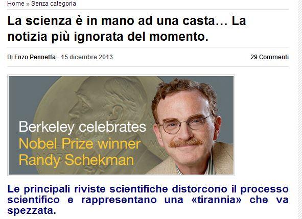 http://www.butac.it/wp-content/uploads/2014/06/pennetta.jpg
