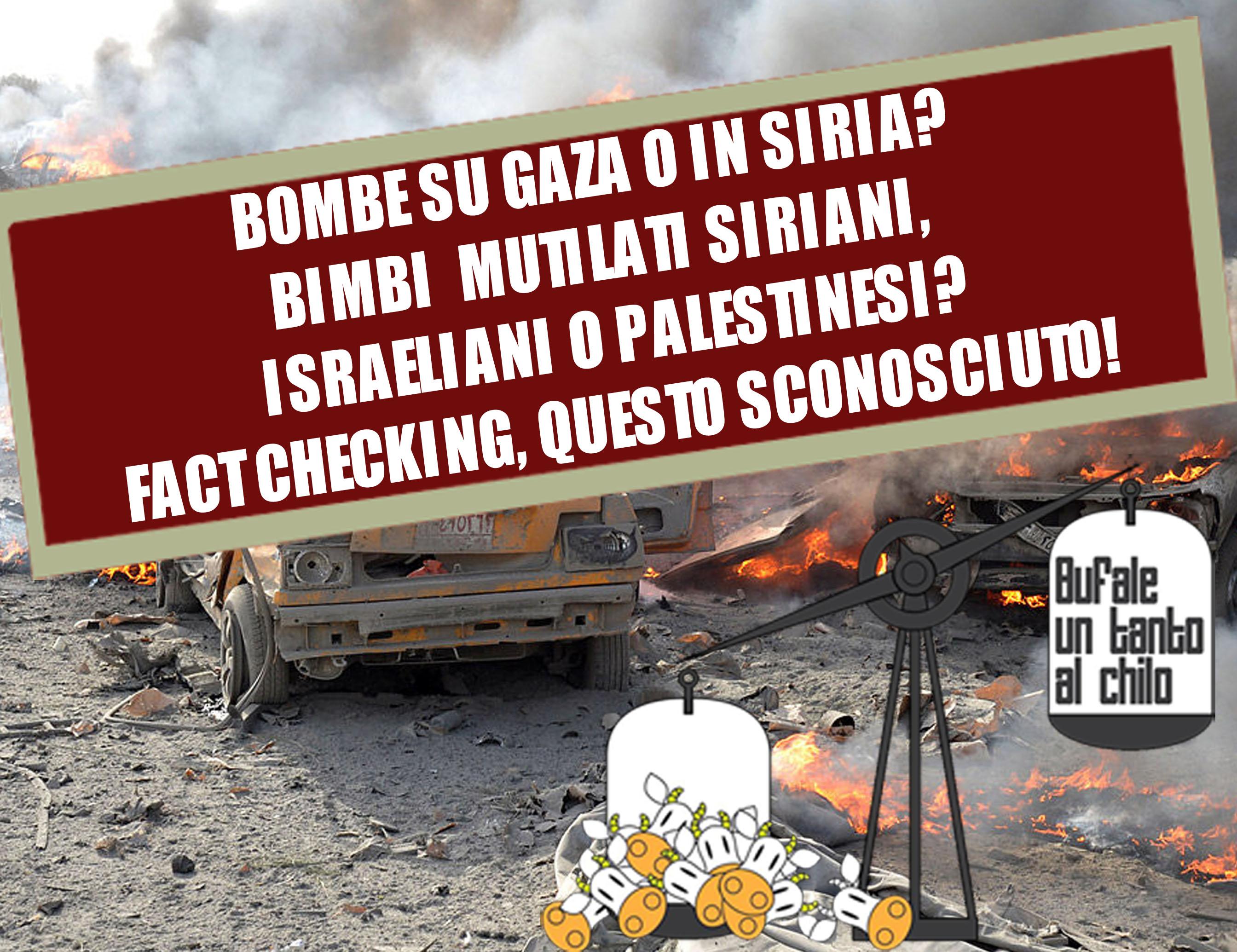 HALABI1-GAZA