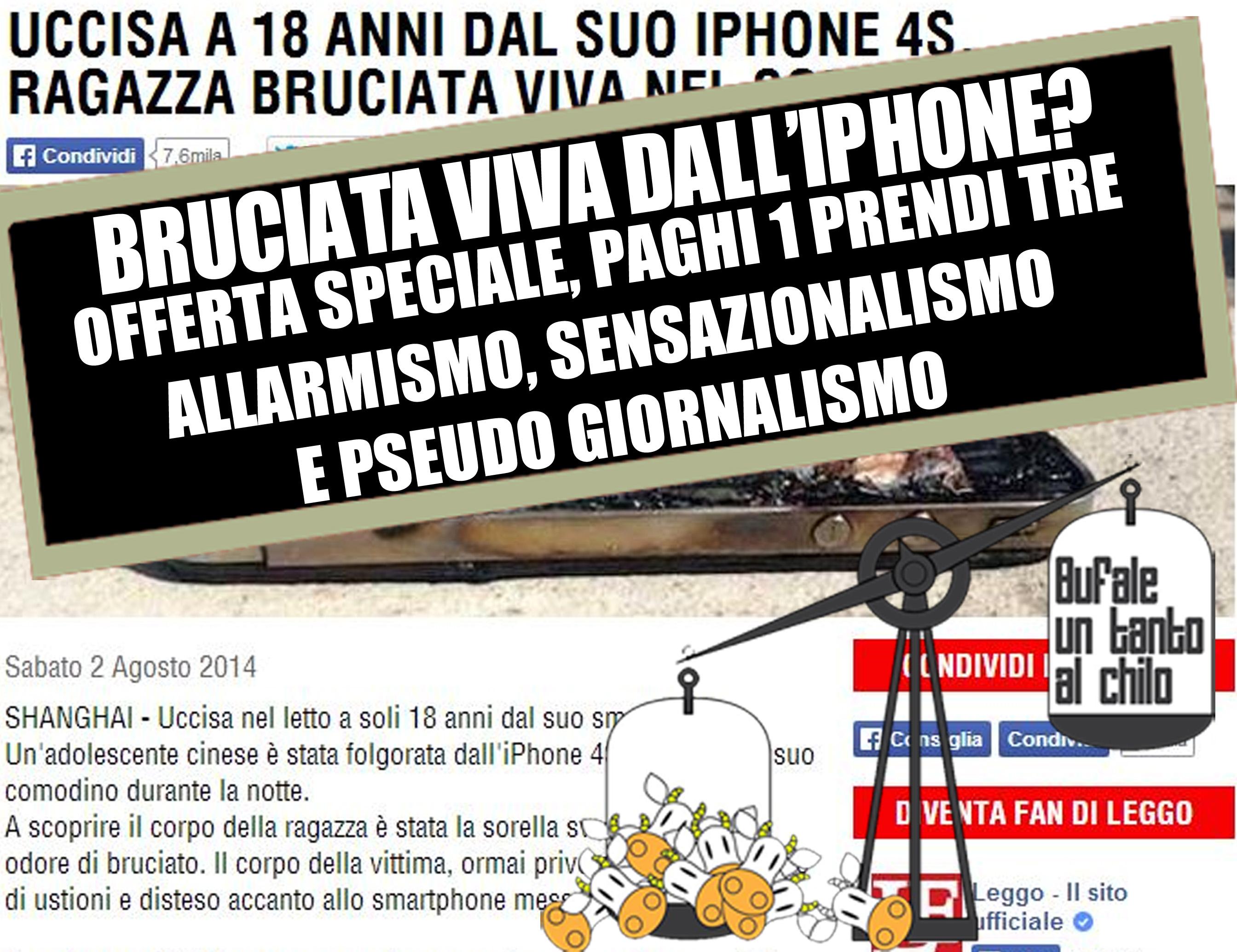 IPHONEESPLOSIVO