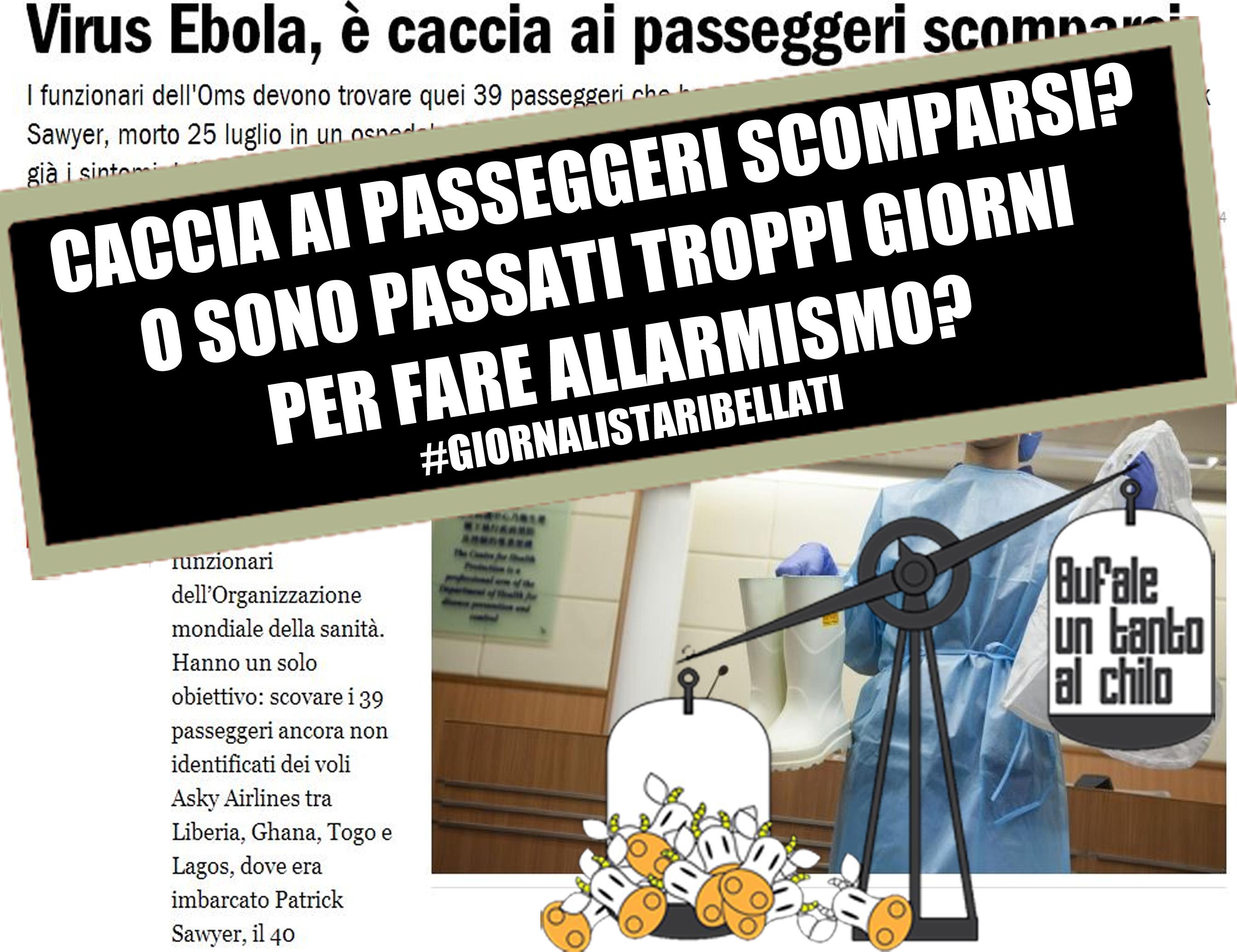espressoebola3