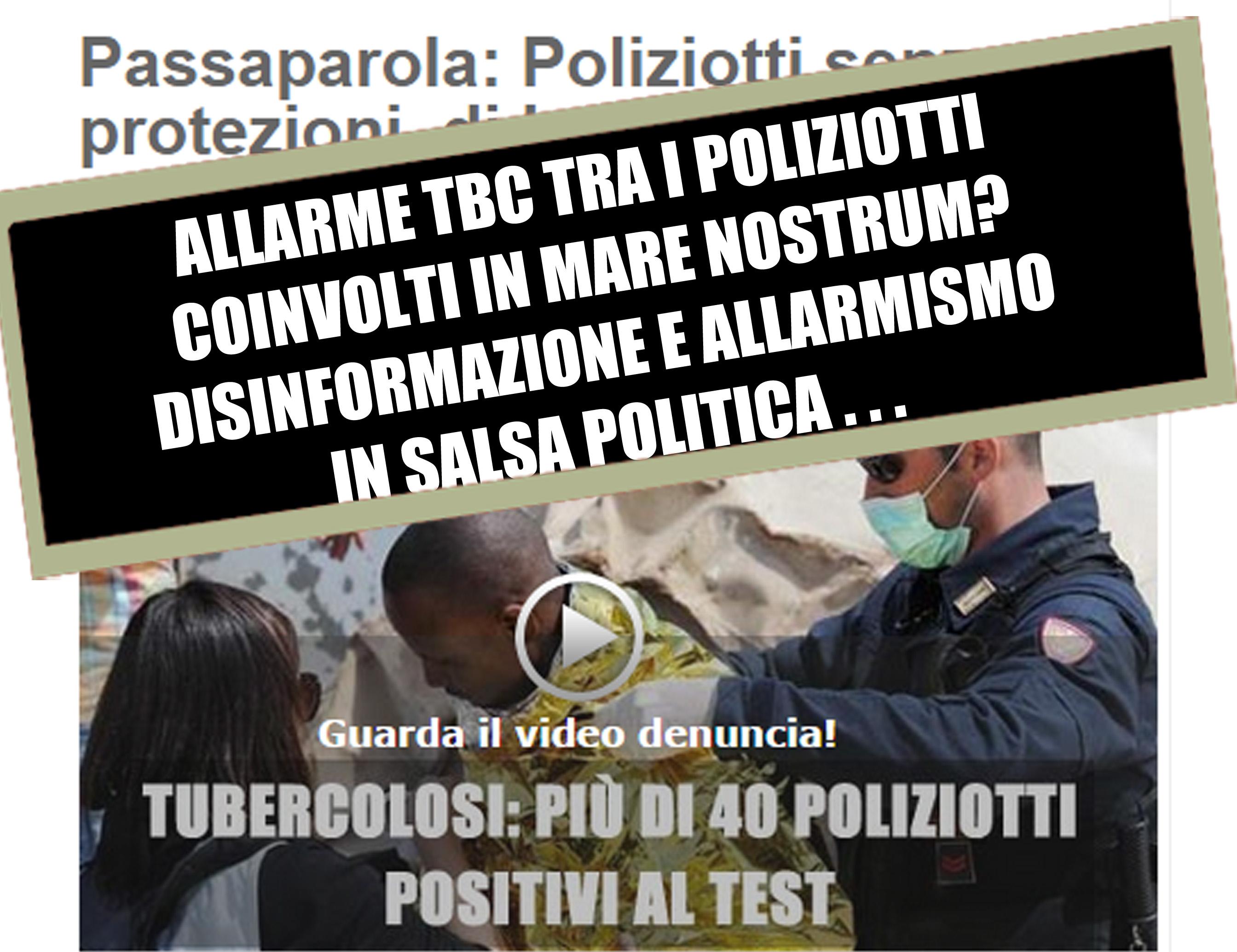 TBCCONSAP