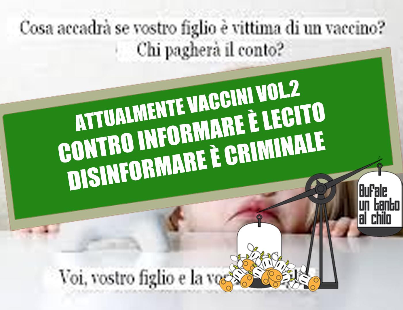 VACCINI-ATTUALMENTE2