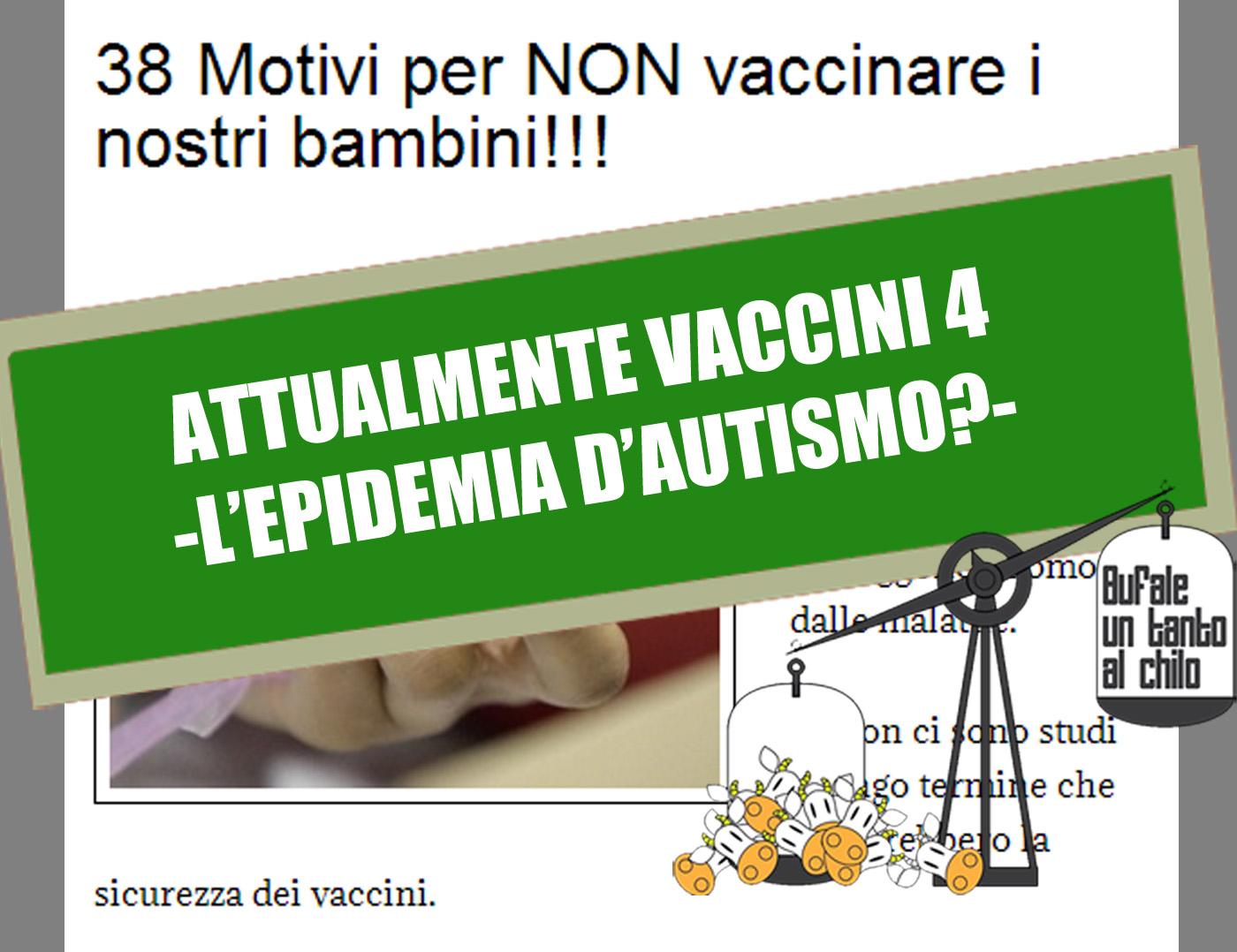 attualmentevaccini4