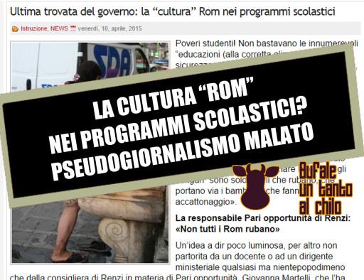 rom-scuola2