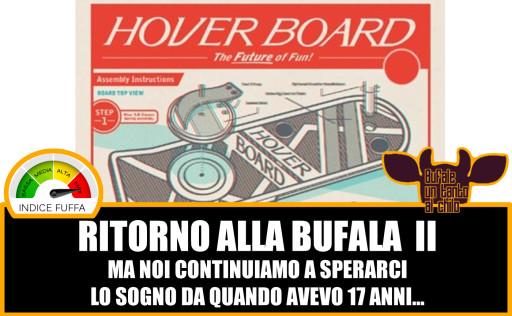 hover-board2