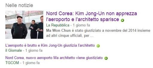 kimjong-google