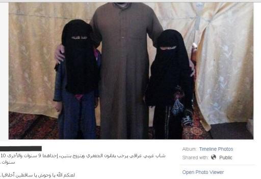 iraqichildbride