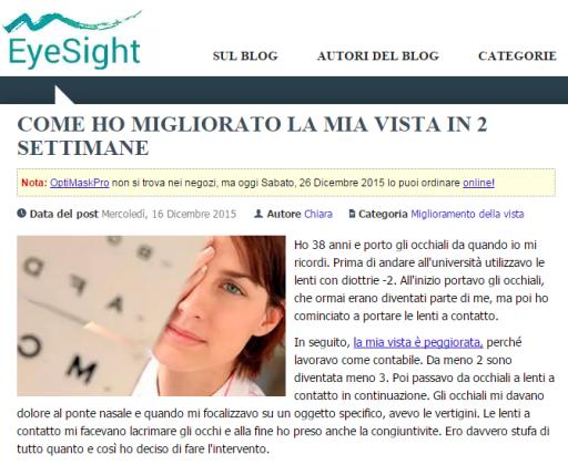 eyesight1