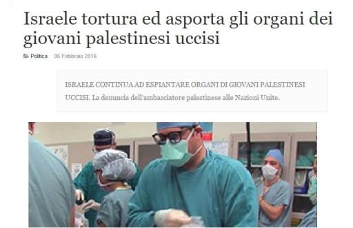 israele-organi