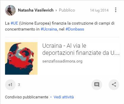 natasha vasilevich