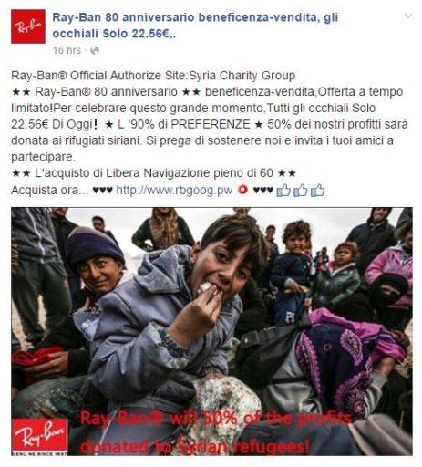 syriarayban