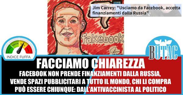 Jim Carrey invita tutti a lasciare Facebook. Ecco il motivo